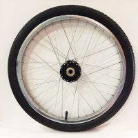 """VELO TRICYCLE ROUE 20"""" ARRIERE RTRI20AR"""